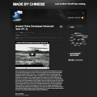 http://iqasylum.com/made-by-chinese/ thumbnail image